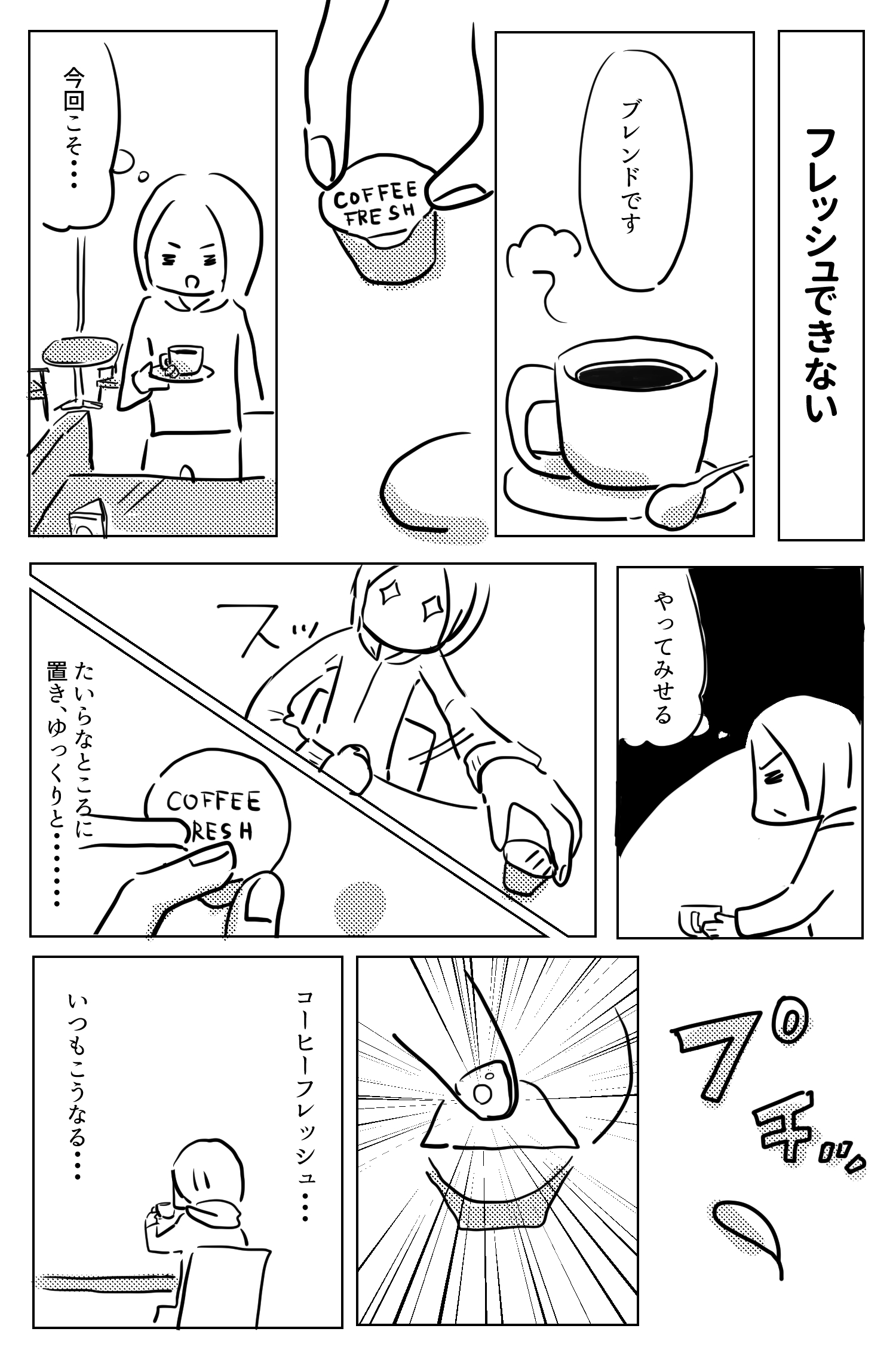 1Pマンガシリーズ