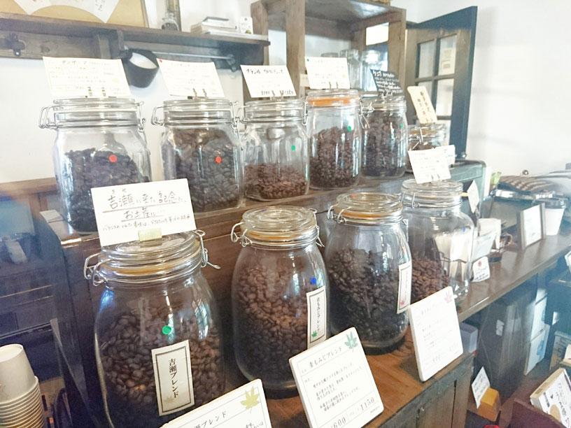 「まめは」の珈琲豆たち