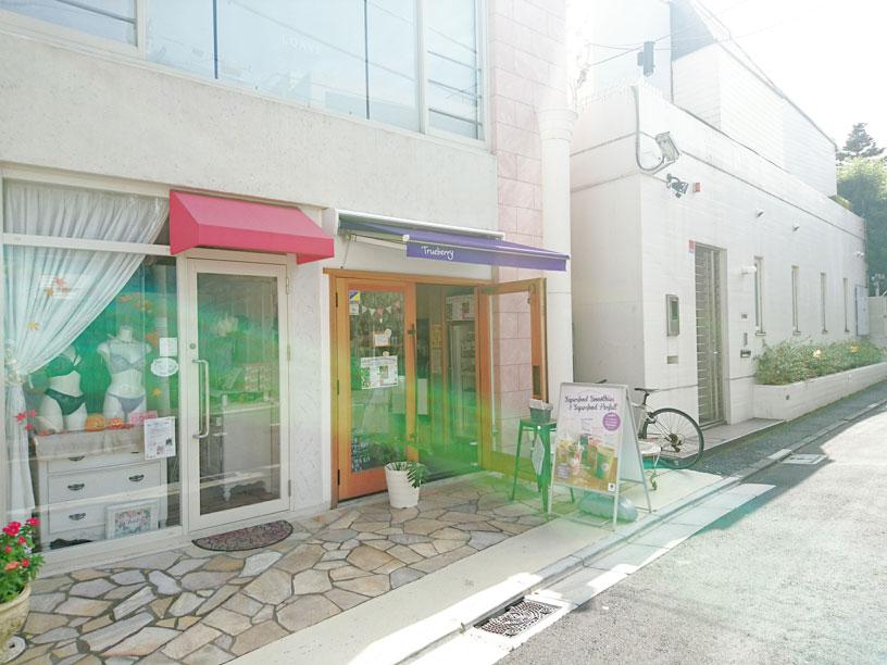 trueberry表参道店の外観